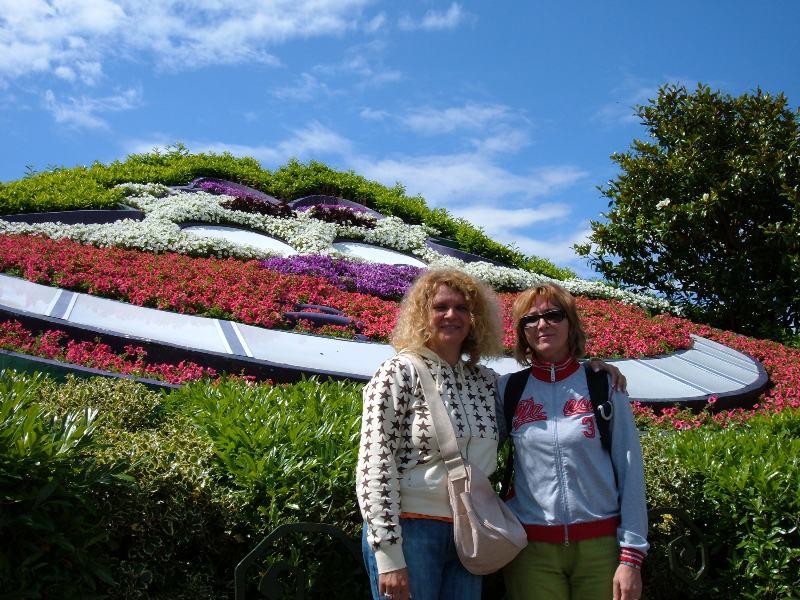Parco Eurodisney